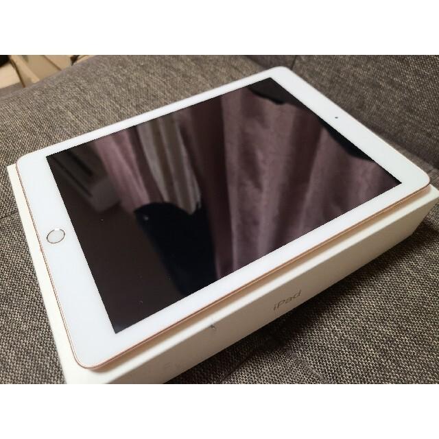 iPad(アイパッド)のiPad 第 6世代Wi-Fi 32GB ゴールド  中古美品 スマホ/家電/カメラのPC/タブレット(タブレット)の商品写真