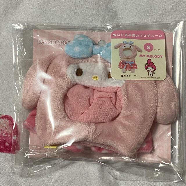 まいめろ  コスチューマー  S エンタメ/ホビーのおもちゃ/ぬいぐるみ(キャラクターグッズ)の商品写真