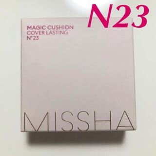 MISSHA - 【新品】ミシャ クッションファンデーション N23 カバー MISSHA