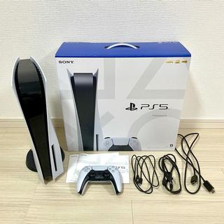 SONY - PlayStation 5 (CFI-1000A01)