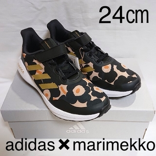 adidas - 即日発送!!レア adidas マリメッコ スニーカー 靴 24㎝