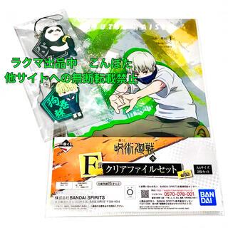 一番くじ 呪術廻戦 弐 狗巻棘 パンダ ラバーストラップ クリアファイルセット