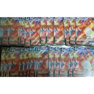 ポケモンカード リザードン VMAX  30枚(シングルカード)