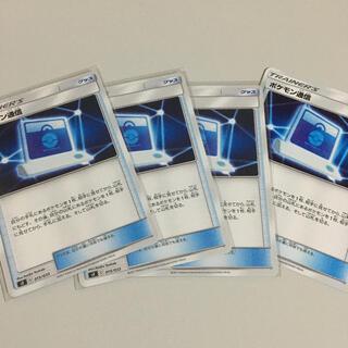 ポケモン(ポケモン)のポケモンカード ポケモン通信4枚(シングルカード)