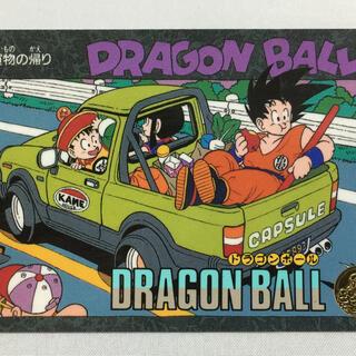 カードダス ドラゴンボール(シングルカード)
