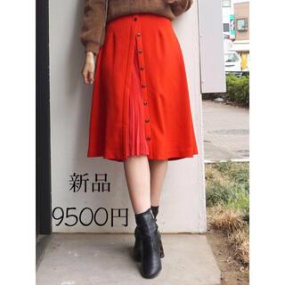マーキュリーデュオ(MERCURYDUO)のフロントプリーツ切替スカート(ひざ丈スカート)