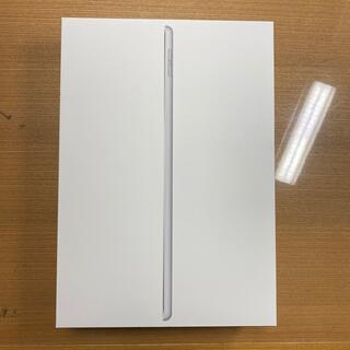Apple - iPad第8世代 32GB wifiモデル (新品同様)
