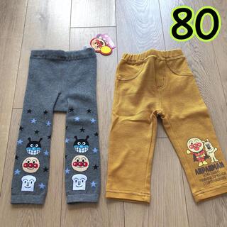 バンダイ(BANDAI)のアンパンマン セット 80(パンツ)