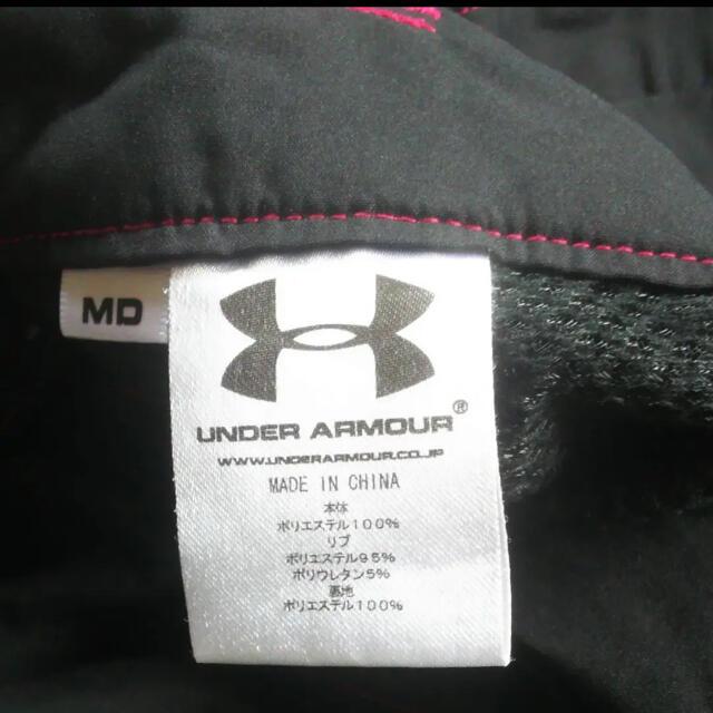 UNDER ARMOUR(アンダーアーマー)のアンダーアーマー パンツ スポーツ/アウトドアのトレーニング/エクササイズ(トレーニング用品)の商品写真