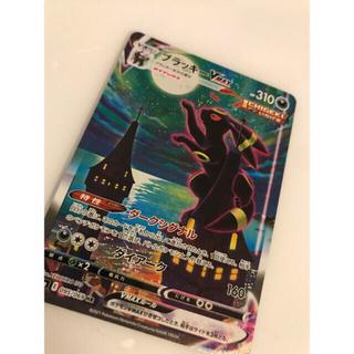 ポケモンカード ブラッキーVMAX(シングルカード)