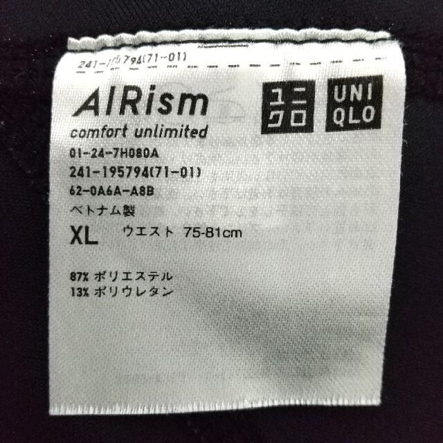 UNIQLO(ユニクロ)のUNIQLO エアリズム レギンス スパッツ タイツ レディースのレッグウェア(レギンス/スパッツ)の商品写真