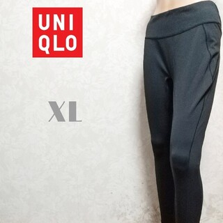 UNIQLO - UNIQLO エアリズム レギンス スパッツ タイツ