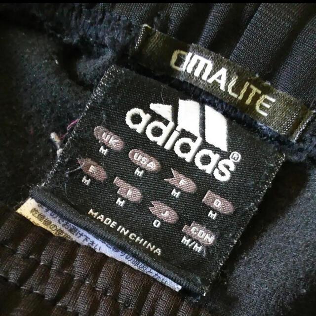 adidas(アディダス)のアディダス ハーフパンツ adidas メンズのパンツ(ショートパンツ)の商品写真