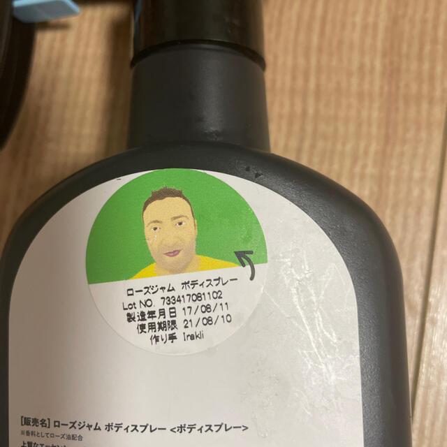 LUSH(ラッシュ)のLUSH ボディスプレー ローズジャム コスメ/美容の香水(香水(女性用))の商品写真