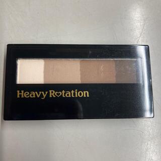 ヘビーローテーション(Heavy Rotation)のヘビーローテーション アイブロー(パウダーアイブロウ)