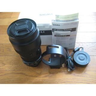 SIGMA - SIGMA 100-400mm +三脚座+USB DOCK Nikon