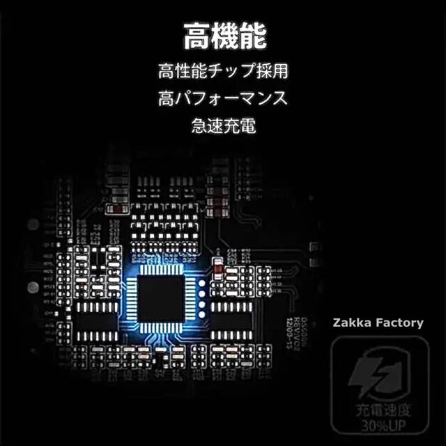 ピンク 急速 ワイヤレス充電器 Android iPhone 12 11 X 8 スマホ/家電/カメラのスマートフォン/携帯電話(バッテリー/充電器)の商品写真