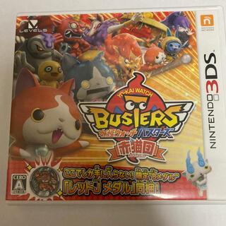 ニンテンドー3DS(ニンテンドー3DS)の妖怪ウォッチバスターズ 赤猫団(携帯用ゲームソフト)