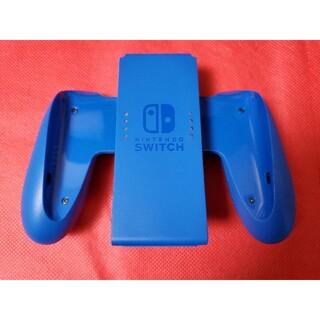 ニンテンドースイッチ(Nintendo Switch)の新品未使用 ニンテンドースイッチ マリオレッド×ブルー版 Joy-Conグリップ(その他)