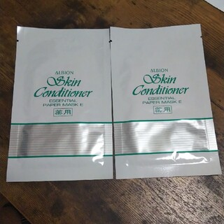 アルビオン(ALBION)のアルビオン スキコンペーパーマスク(パック/フェイスマスク)