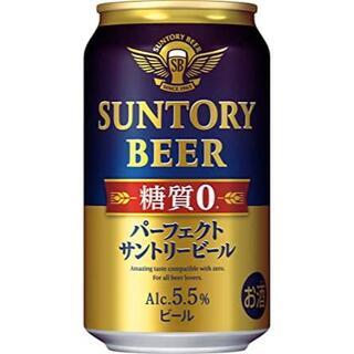 サントリー(サントリー)のサントリー パーフェクトビール350ml×30本(ビール)
