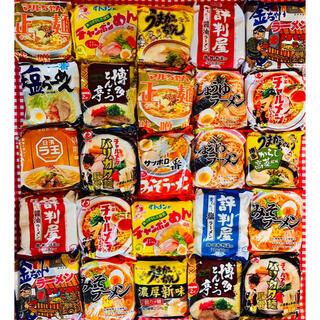 ラーメン詰め合わせ25食(麺類)