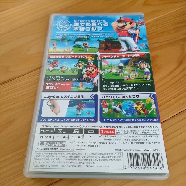 マリオゴルフ スーパーラッシュ Switch エンタメ/ホビーのゲームソフト/ゲーム機本体(家庭用ゲームソフト)の商品写真