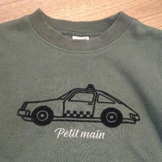petit main - プティマイン 車のトレーナー 100