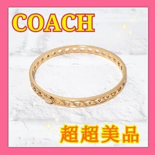 COACH - 【超超美品】コーチ COACH バングル シグネチャー Cマーク ゴールド