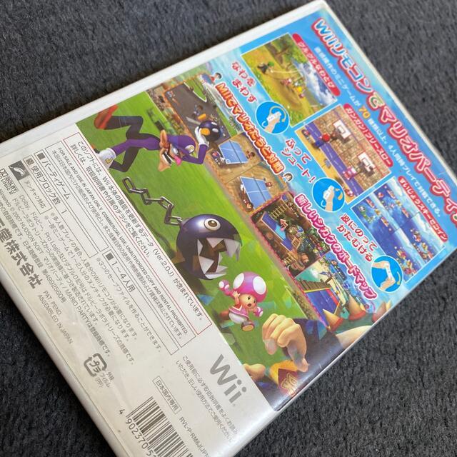 任天堂(ニンテンドウ)のマリオパーティ8 Wii エンタメ/ホビーのゲームソフト/ゲーム機本体(家庭用ゲームソフト)の商品写真