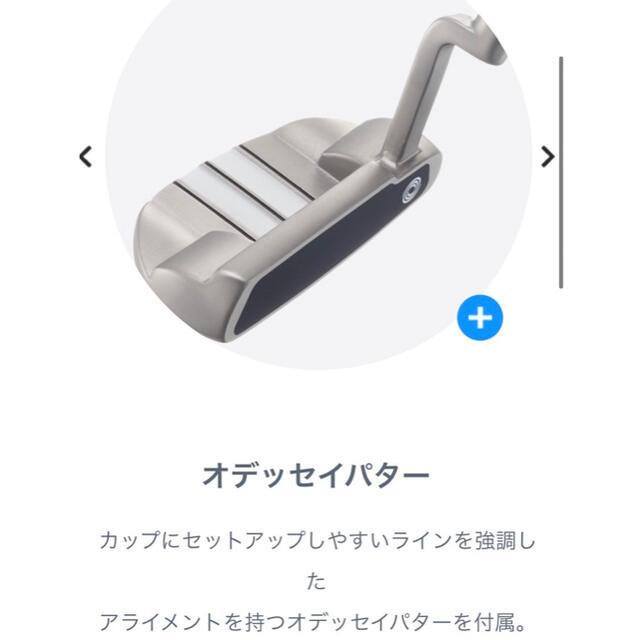 キャロウェイ ゴルフセット 初心者 入門 スポーツ/アウトドアのゴルフ(クラブ)の商品写真