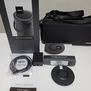 BOSE - Bose Portable Smart Speaker 豪華セット