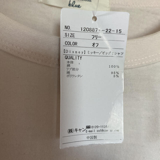 SM2(サマンサモスモス)のお値下げ*新品*サマンサモスモスブルー*【Disney】ミッキービックTシャツ レディースのトップス(Tシャツ(半袖/袖なし))の商品写真