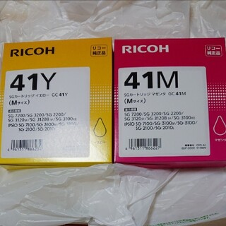 リコー(RICOH)のリコー純正品 インク 41(PC周辺機器)