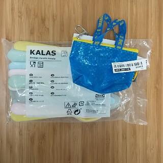 イケア(IKEA)のKALAS カラースカトラリー18点セット&店舗限定ミニポーチ(カトラリー/箸)