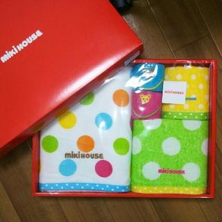 ミキハウス(mikihouse)のミキハウス タオルセット 新品(タオル/バス用品)