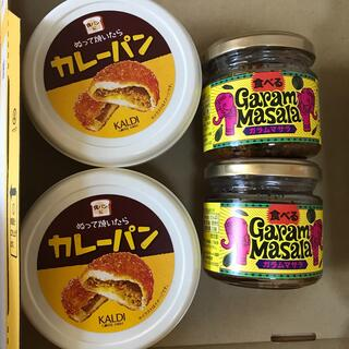 カルディ(KALDI)のぬって焼いたらカレーパン ガラムマサラ セット(缶詰/瓶詰)