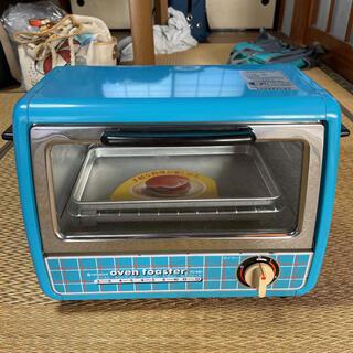 日立 - 日立オーブントースター TO-661 青 昭和レトロ 未使用