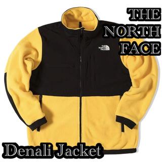 ザノースフェイス(THE NORTH FACE)のNORTH FACE デナリジャケット 黄色 ノースフェイス ジャケット(その他)