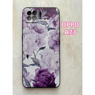オッポ(OPPO)の新入荷♪オシャレなTPUスマホケース OPPO A73  紫の花(Androidケース)