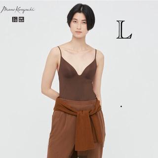 UNIQLO - ユニクロ マメ ブラ エアリズムプランジブラキャミソール 新品 L