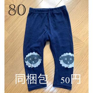 フタフタ(futafuta)の【futafuta】80 レギンスパンツ(パンツ)