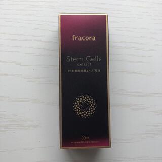 フラコラ(フラコラ)の【フラコラ】ヒト幹細胞培養エキス原液(美容液)