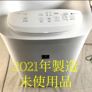 SHARP - シャープ 空気清浄機プラズマクラスター25000 KI-JS70-H