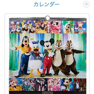Disney - ディズニー カレンダー