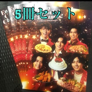 セブンイレブン King&Prince クリスマスケーキ カタログ パンフレット
