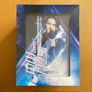 Johnny's - 中山優馬 Chapter1 デラックス盤 Blu-ray