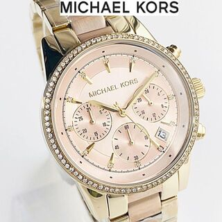 マイケルコース(Michael Kors)の【新商品】マイケルコース 女性 レディース 腕時計 新品 ゴールド クロノグラフ(腕時計)