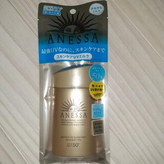 ANESSA - アネッサ パーフェクトUVスキンケアミルク