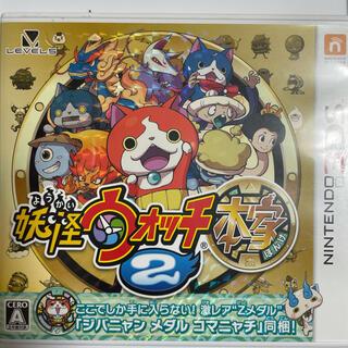 妖怪ウォッチ2 本家 3DS(携帯用ゲームソフト)